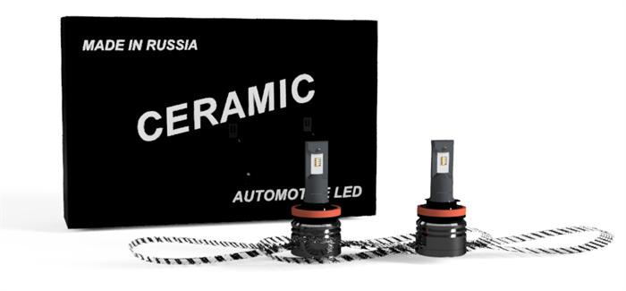 Комплект светодиодных ламп Ceramic V2 Flex H11/H8/H16 - фото 6718