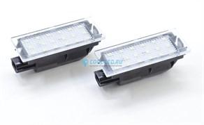 Светодиодные плафоны подсветки номера Renault (Рено)