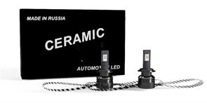 Светодиодные лампы ближнего света Ceramic v2 Flexдля Лада Веста с цоколем Н7
