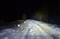 Светодиодная балка PL-G1-250W Cree - фото 4398