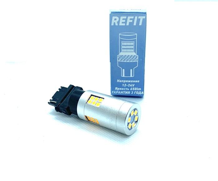 Лампа Refit CANBUS 1156 Оранжевая - фото 6630