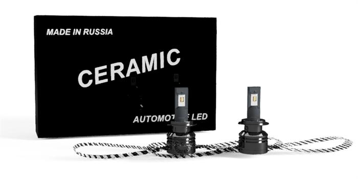 Комплект светодиодных ламп Ceramic V2 Flex с цоколем H7 - фото 6717