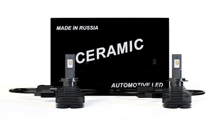Комплект светодиодных ламп Ceramic V2 H7 - фото 6736