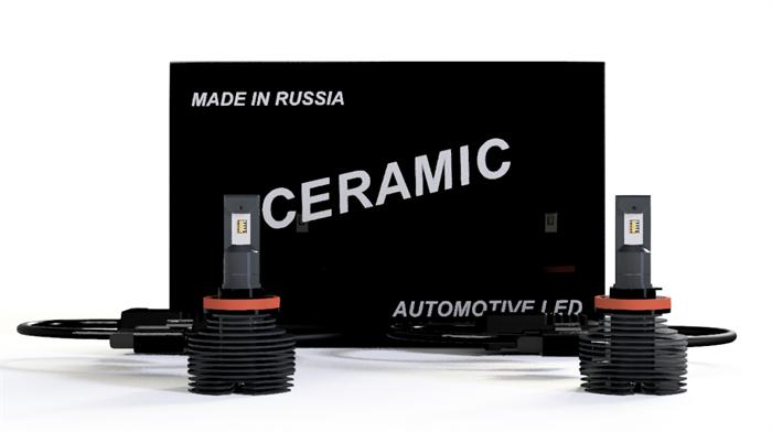 Комплект светодиодных ламп Ceramic V2 с цоколем H11/H8/H16 - фото 6739