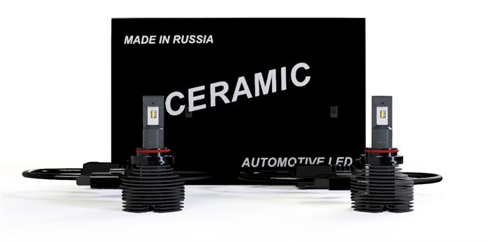 Комплект светодиодных ламп Ceramic V2 c цоколем HB3 - фото 6740