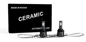 Комплект светодиодных ламп Ceramic V2 Flex c цоколем HB4