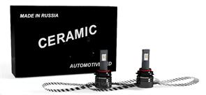 Комплект светодиодных ламп Ceramic V2 Flex HB3