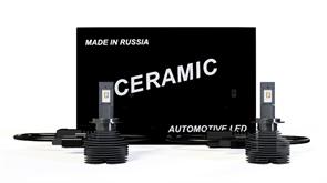 Комплект светодиодных ламп Ceramic V2 H7